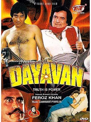 Dayavan Truth is Power (Hindi Film DVD with English Subtitles)