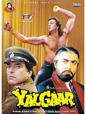 Yalgaar (A Feroz Khan Film) (Hindi Film DVD with English Subtitles)