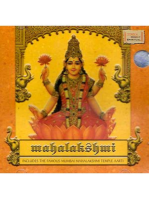 Mahalakshmi - Includes the Famous Mumbai Mahalakshmi Temple Aarti (Audio CD)