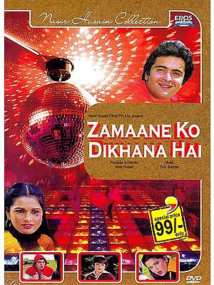 We Have to Show This World: Zamaane Ko Dikhana Hai (Hindi Film DVD with English Subtitles)