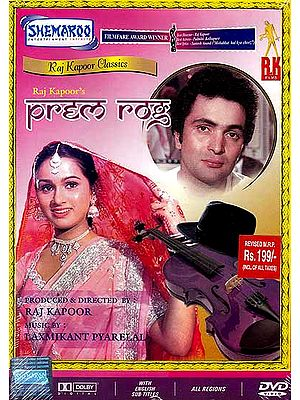 Lovesickness: Prem Rog (Hindi Film DVD with English Subtitles) - Filmfare Award Winner for Best Director, Best Actress and Best Lyrics