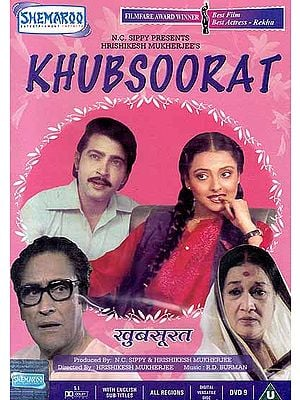 Beautiful: Khubsoorat - A Light Comedy Film (Hindi Film DVD with English Subtitles) - Filmfare Award Winner for Best Film and Best Actress