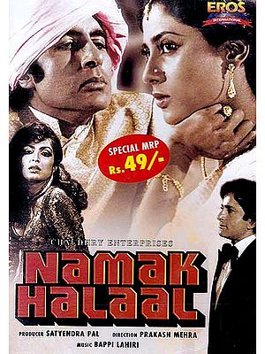The Faithful: Namak Halaal (Hindi Film DVD with English Subtitles)