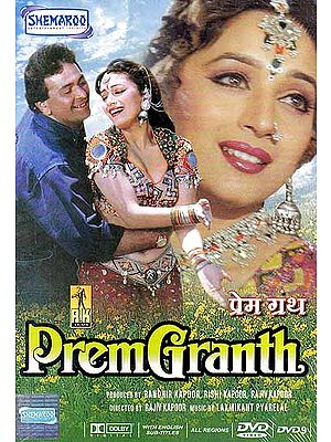 Book of Love: Premgranth (Hindi Film DVD with English Subtitles)