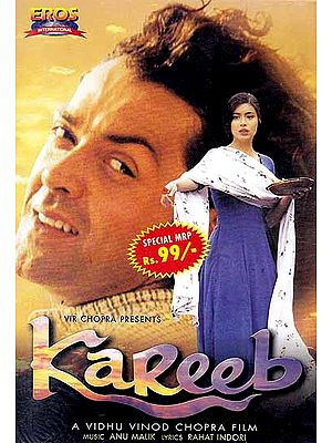 Proximity: Kareeb (Hindi Film DVD with English Subtitles)