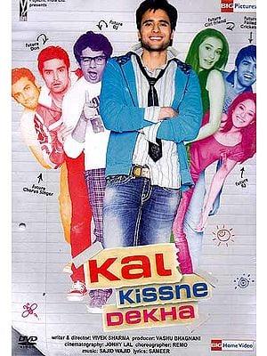Who Has Seen Tomorrow? Kal Kissne Dekha (Hindi Film DVD with English Subtitles)