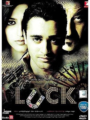 Luck - What if You Could Borrow Someone's Luck for a Day (Hindi Film DVD with English Subtitles)