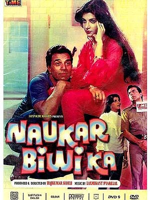 His Wife's Slave: Naukar Biwi Ka (Hindi Film DVD with English Subtitles)