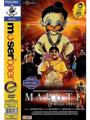 My Friend Hanuman: Maruti Mera Dosst (Hindi Film DVD with English Subtitles)