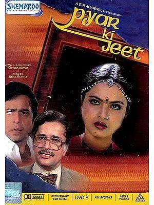 The Triumph of Love: Pyar Ki Jeet (Hindi Film DVD with English Subtitles)