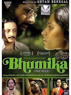 Bhumika - The Role (Hindi Film DVD with English Subtitles) - National Award for Best Actress and Best Screenplay; Filmfare Award for Best Film 1977