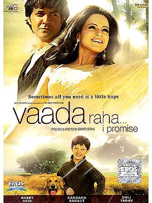Vaada Raha…I Promise (Hindi Film DVD with English Subtitles)