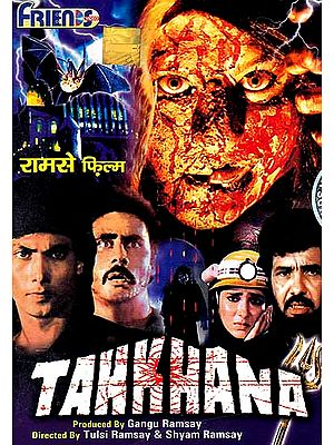 The Basement: Tahkhana (Horror Film with English Subtitles)
