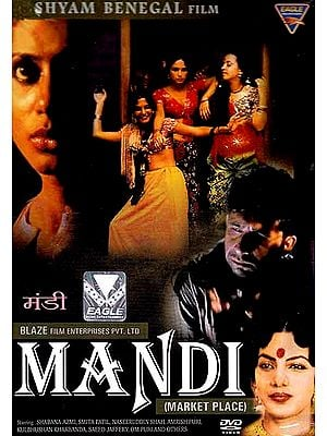 Mandi (Market Place of Women) (Hindi Film DVD with English Subtitles)