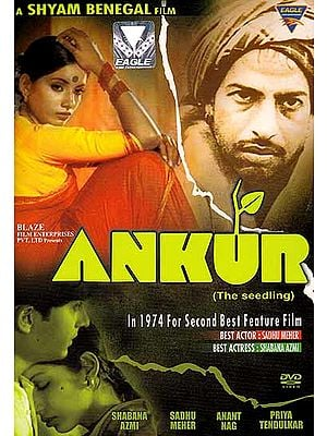 Ankur- The Seedling (Hindi Film DVD with English Subtitles) - National Award 1974 for Second Best Feature Film, Best Actor and Best Actress