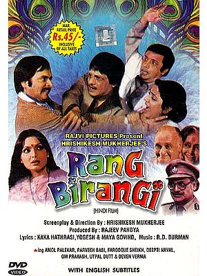 A Riot of Colors Rang Birangi (Comedy Hindi Film DVD with English Subtitles)