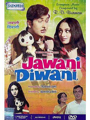 The Crazy Age Called Youth:Jawani Diwani (Hindi Film DVD with English Subtitles)