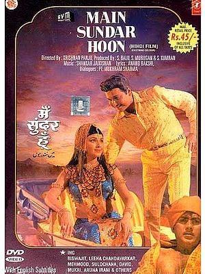 I am Beautiful: Main Sundar Hoon (Hindi Film DVD with English Subtitles)