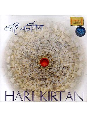 Hari Kirtan (Audio CD)