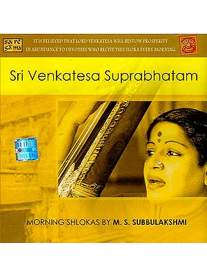 Sri Venkatesa Suprabhatam Morning Shlokas By M.S. Subbulakshmi (Audio CD)