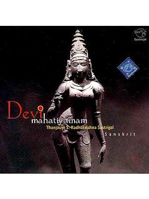 Devi Mahatiyamam Sanskrit (Audio CD)