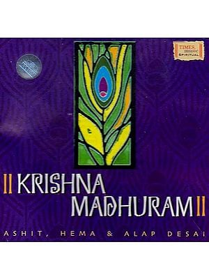 Krishna Madhuram (Audio CD)