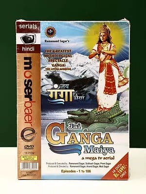 Jai Ganga Maiya: A Mega TV Serial: The Greatest Mythological Spectacle    'Ganga' The Living Goddess (Set of 10 DVDs with English Subtitles)