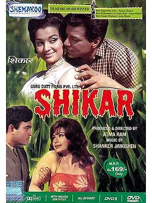 The Hunt (Shikar)  (Hindi Film DVD with English Subtitles): Filmfare Award Winner