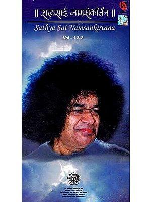 Sathya Sai Namsankirtana Vol 1 & 3 (Set of Two Audio CDs)