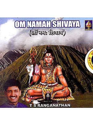 Om Namashivaaya Chanting (Audio CD)