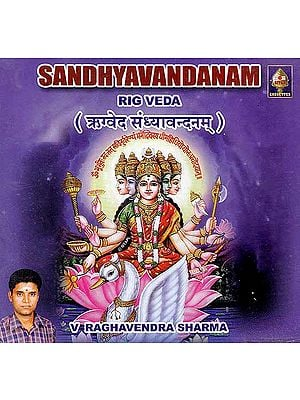 Sandhyavandanam Rig Veda (Audio CD)