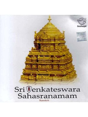 Sri Venkateswara Sahasranamam and Other Venkateswara Stotras (Sanskrit) (Audio CD)