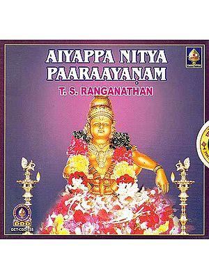 Aiyappa Nitya Paaraayanam (Audio CD)