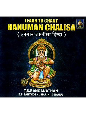 Learn to Chant Hanumaan Chaaleesaa (Audio CD)
