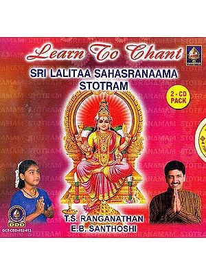 Learn to Chant- Sri Lalitaa Sahasranaama Stotram (Set of Two Audio CDs)