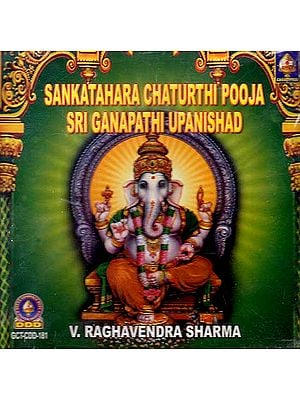 Sankatahara Chaturthi Pooja Sri Ganapathi Upanishad (Audio CD)