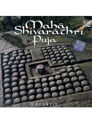 Maha Shivarathri Puja Sanskrit (Audio CD)