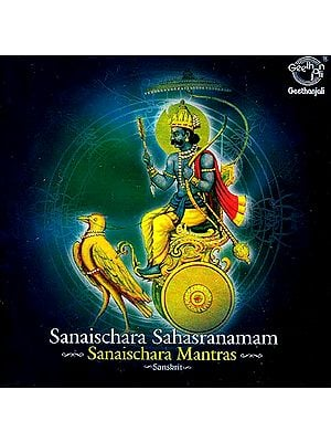 Sanaischara Sahasranamam - Sanaischara Mantras Sanskrit (Audio CD)