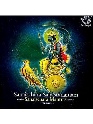 Sanaischara Sahasranamam - Sanaischara Mantras Sanskrit (Audio CD)