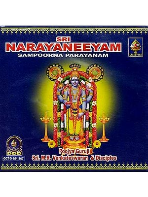 Sri Nayayaneeyam - Sampoorna Parayanam Eight Volumes (Audio CD)