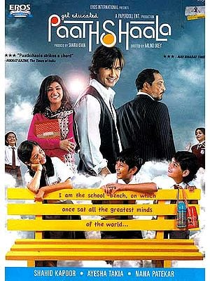 Get Educated (Paathshaala): Hindi Film DVD with English Subtitles