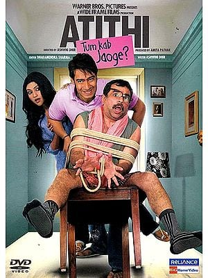 O' Guest, When will You Leave? (Atithi Tum Kab Jaoge?) (Comedy Hindi DVD with English Subtitles)