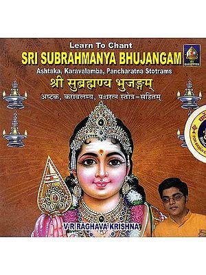 Learn to Chant - Sri Subrahmanya Bhujangam (Ashtaka, Karavalamba, Pancharatna Stotrams) (Audio CD)