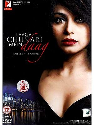 Laaga Chunari Mein Daag – A Journey of a Woman (Set of Two DVDs with English Subtitles) - Hindi Film