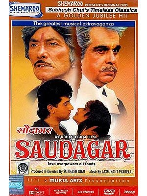 The Trader (Saudagar) – A Subhash Ghai Film (Hindi Film DVD with English Subtitles)