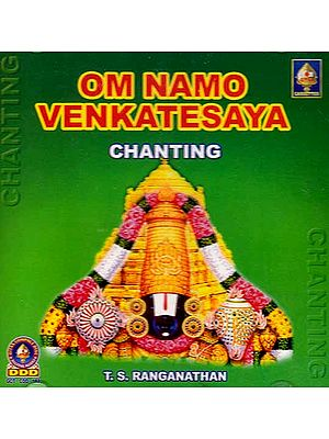 Om Namo Venkatesaya Chanting (Audio CD)