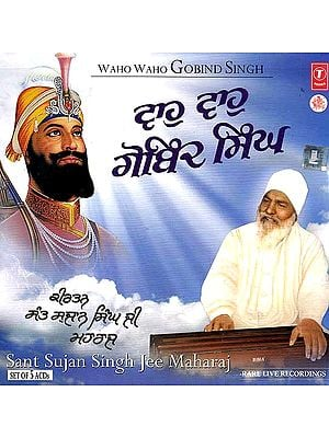 Waho Waho Gobind Singh (Set of Five Audio CDs)