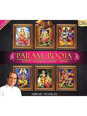Param-Pooja (Potent Mantras - Aartis - Dhuns) (Audio CD) (2 CD Pack)