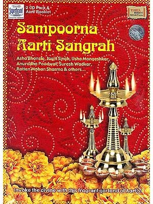 Sampoorna Aarti Sangrah (Two Audio CD & Aarti Booklet)