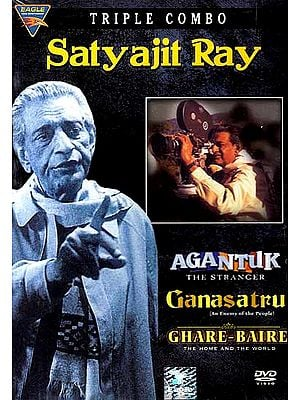 Triple Combo Satyajit Ray: Agantuk, Ganasatru and Ghare Baire (DVD with English Subtitles)